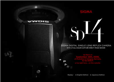 Sigma SD14 Teaser