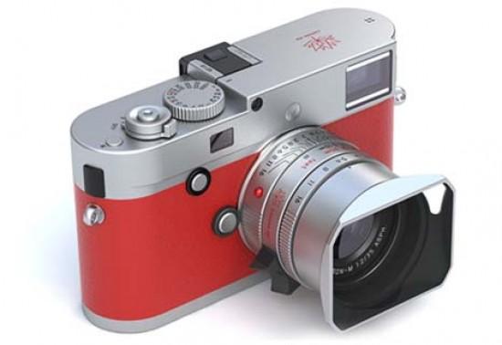 Digital | Photography Blog