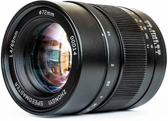 Mitakon Speedmaster 65mm f/1.4 lens for Fujifilm GFX Mirrorless Medium Format