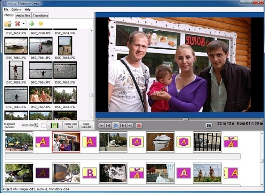 Создание слайдов из фотографий на сайте гута страхование страховая компания официальный сайт