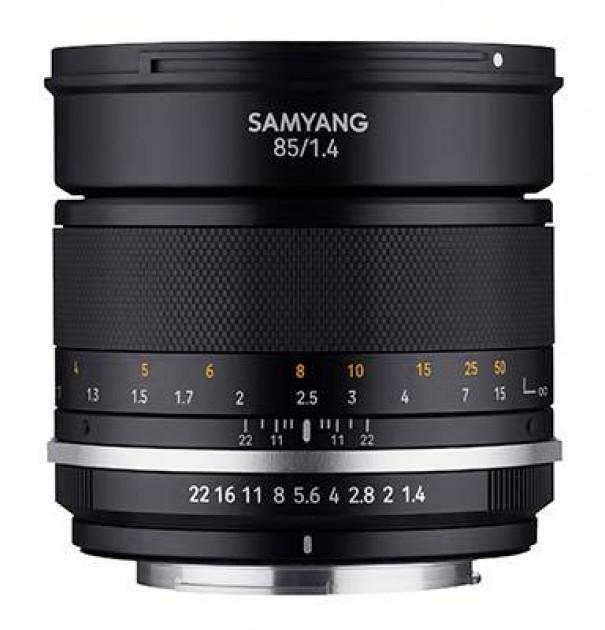Samyang MF 14mm F2.8 Mk2 and MF 85mm F1.4 Mk2 | Photography Blog